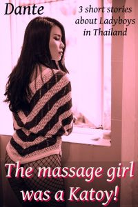 !The massage girl was a katoy