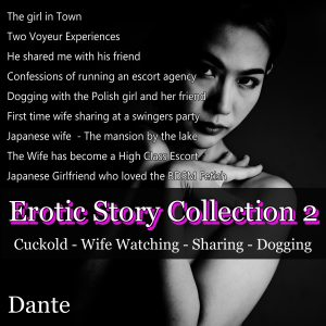 audible Erotic story collection 2